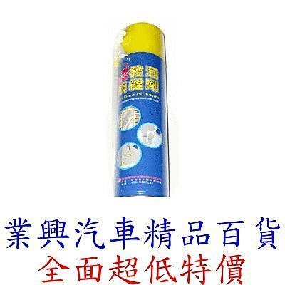 恐龍發泡填縫劑(容量:500ml)(特大罐)(ZQRD-001)【業興汽車精品百貨】