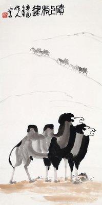 吳作人字畫手繪三尺國畫 動物駱駝  贈榮寶齋收藏證書