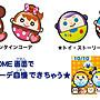 米奇 虛擬扭蛋機 日本 TAKARA TOMY 仙杜瑞拉 三眼怪 迪士尼 口袋 電子扭蛋機 禮物 ♡LUCI日本代購♡