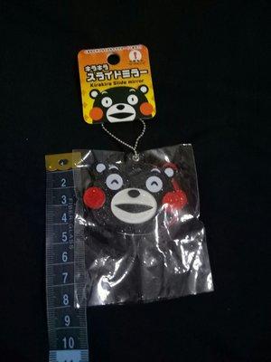 日本熊本熊圈吊飾ˇ(大桌袋)
