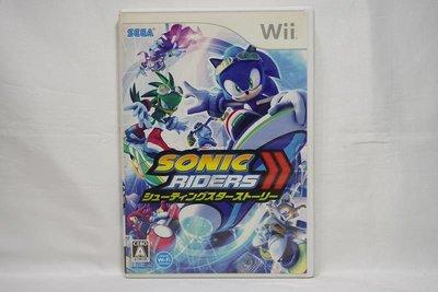 日版 Wii 音速小子滑板競速 流星故事 Sonic Riders Zero Gravity