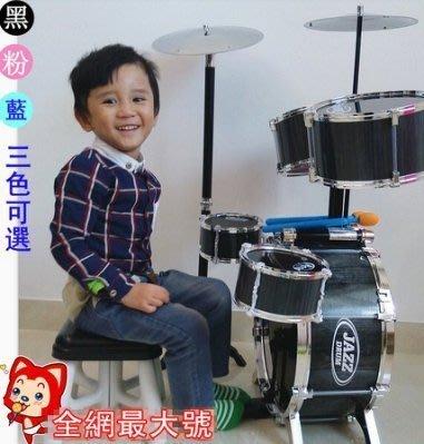 【易發生活館】仿真兒童爵士鼓架子鼓 兒童架子鼓大號 敲打樂器玩具 豪華版配椅