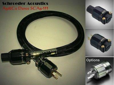 ☆限時限量特惠專案☆Schroeder Acoustics Ag&Cu Dance SCAg-111超級電源線☆暱稱:海洛英111