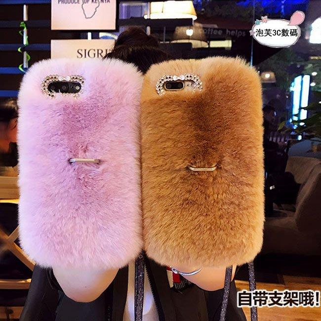 《泡芙》 iPhone x 8 7 6s Plus 暖冬毛絨殼 懶兔毛 手機保護套 指環支架 指環扣 防摔殼 帶掛繩