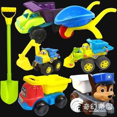 [免運]沙灘玩具-兒童沙灘車玩具挖沙工具玩沙的玩具沙灘玩具套裝小孩3歲—印象良品