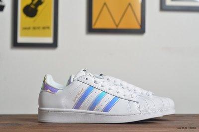 [ HOPE ] Adidas Superstar Super Bowl 貝殼頭 AQ6278 鐳射 滑板鞋 愛迪達