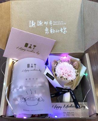 2021母親節禮物(乾燥花+廚房墊布+燈飾)