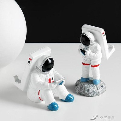 可開發票手機支架 宇航員太空人手機支架 蘋果iPad支架創意桌面擺件禮物平板座【美麗購】