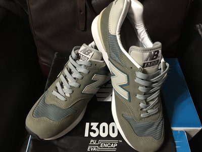 NB復古鞋皇!New Balance M1300JP2 M1300 US8.5 Made