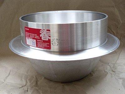 哈哈商城 2尺 釜鍋 +蓋 ~玉米鍋 鍋具 餐具 爐 麵線 鍋 餐飲 小吃 麵線 料理 食材 煎 煮 炒 炸 湯鍋