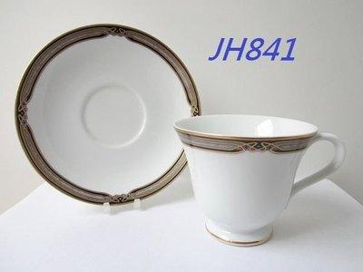 英國頂級瓷器品牌【WEDGWOOD】瑋緻活 EMBASSY系列 骨瓷 鑲金邊杯組(杯+盤) 保證全新正品/真品 現貨