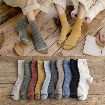 素面豎條中筒襪 針織 純棉中筒襪 百搭 單色純色 襪子 中筒襪 長襪 素色襪子 棉襪 中筒 基本款素色襪【RS1101】