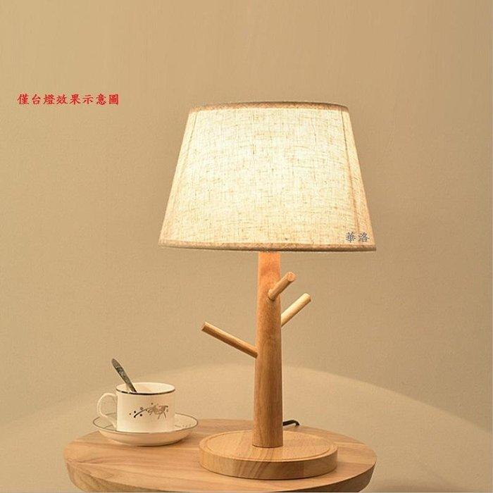 天然橡膠木質檯燈,可小掛小物,優雅氣質,創意台燈無燈泡僅790元.TD1115