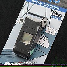 【速度公園】GIYO DIGITAL TIRE GAUGE 數位式壓力表 GG-07 胎壓表 輪胎胎壓錶 電子壓力顯示錶