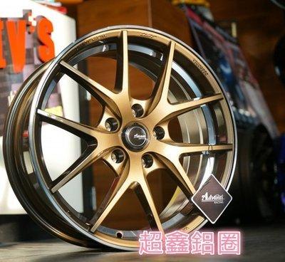 Advanti MAT17 17吋旋壓鋁圈 古銅車邊 輕量化 5孔114.3 5孔100 5孔108 5孔112 完工價
