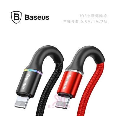 光華商場。包你個頭【Baseus】倍思 光環IOS數據線1M 尼龍編織 鋁合金材質 充電/傳輸 公司貨 保固