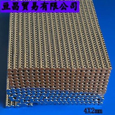磁鐵強磁 釹鐵硼 強力小磁鐵 強磁吸鐵石圓形磁鐵4X2.5mm 新品