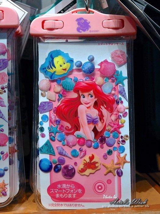 Ariel's Wish日本Disney東京迪士尼連線小美人魚愛麗兒粉色海底珍珠寶石智慧型手機相機防水袋夾鏈袋戲水-現貨