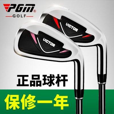 高爾夫球桿PGM 【新品上市】正品 高爾夫球桿單支 7號鐵桿 男女初學 練習桿