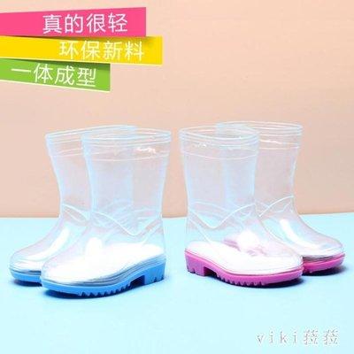 兒童雨鞋  男女童防滑輕便四季水鞋水晶套鞋全透明水靴時尚 nm8841