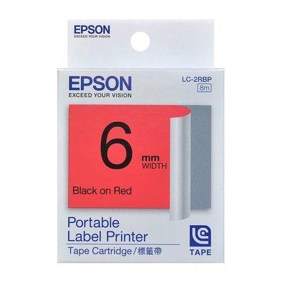 [哈GAME族] 愛普生 EPSON LC-2RBP S623002 6MM 標籤機 標籤帶 EPSON 標籤機 適用