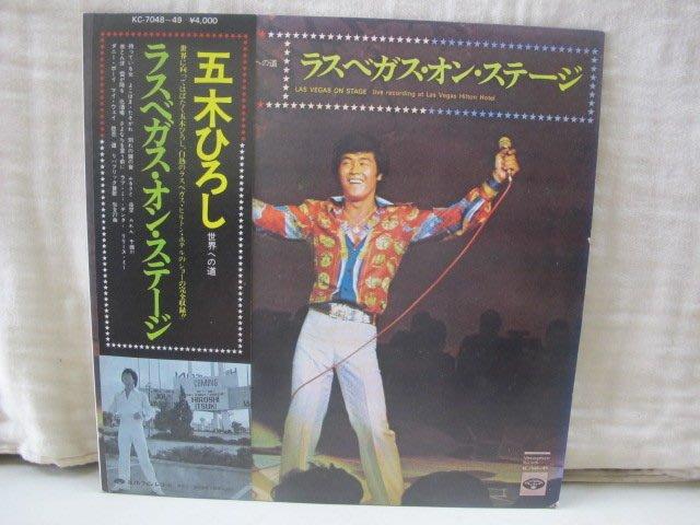 二手舖 NO.1356 黑膠唱片 日語 五木ひろし(五木宏) 世界への道