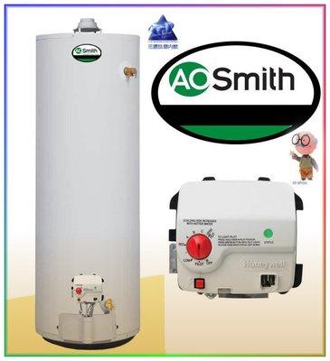 【達人水電廣場】 AO 史密斯 Smith 瓦斯熱水器 FCG75 儲熱式瓦斯熱水爐 75加侖