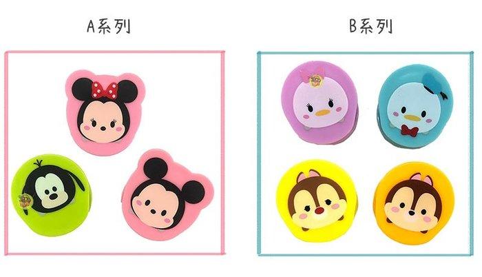 【JPGO】特價-日本進口 迪士尼 磁鐵memo夾 多款隨機出貨 #176 183