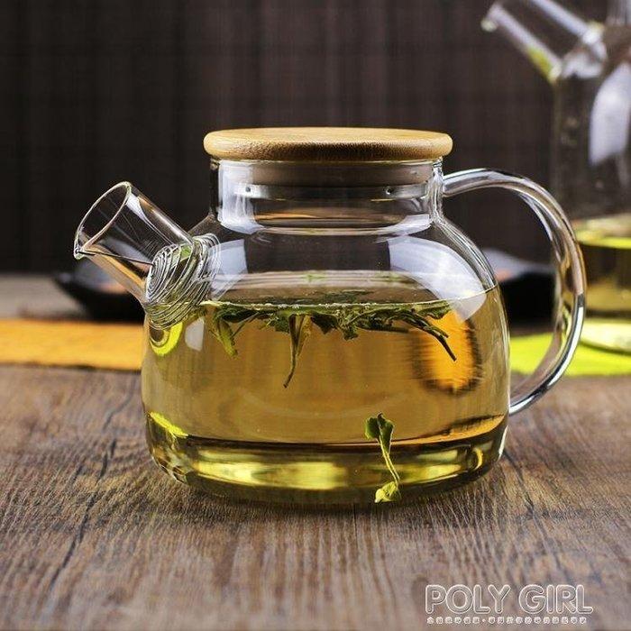 高硼矽耐熱玻璃 涼水壺 冷水壺 茶壺 耐高溫 可電陶爐 明火 加熱