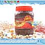 【~ 魚店亂亂賣~ 】台灣AZOO愛族AZ80224血鸚鵡...