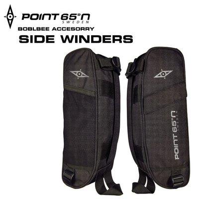 《POINT 65°N》SIDE WINDERS 硬殼背包 の 兩側外掛包 數量有限 要買要快!!