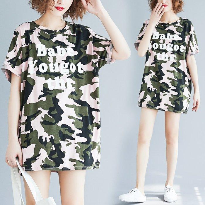 棉麻T恤 亞麻T恤 寬鬆 印花 大尺碼顯瘦體恤女韓版迷彩蝙蝠衫寬松中長款短袖T恤潮