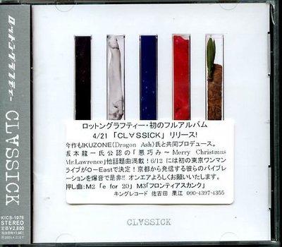 K - Rotten Graphty ロットングラフティー  - CLASSICK - 日版 - NEW