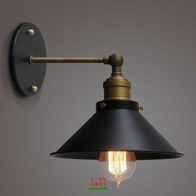 【美學】北歐美式復古臥室床頭樓梯陽臺鐵藝單頭小黑傘壁燈MX_372