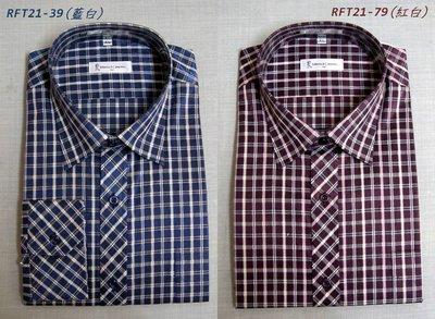 Roberta x 長袖襯衫│諾貝達格紋休閒型男襯衫 尺寸XL  x 棉 金屬絲 x 零碼 :藍白格紋、紅白格紋