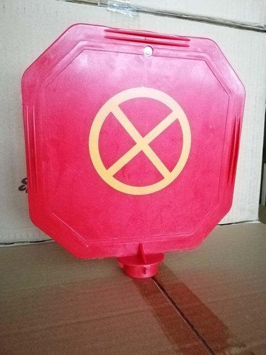 警示牌~不含警示錐~NO135告示牌 警示牌 標示牌 交通錐用告示牌《八八八e網購