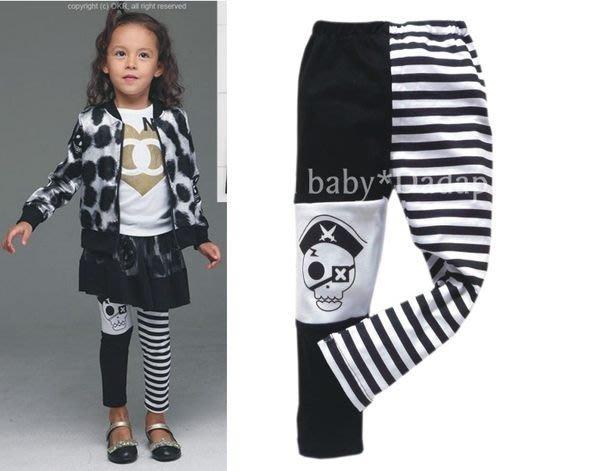 【達搭ㄅㄨˊ寶貝屋】D1871小海盜條紋內搭褲 打底褲 九分褲 貼身 長褲~最後1件