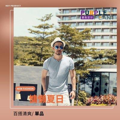 【紫色星球】最潮夏季 陽光型男最愛 捲邊小V領 短袖T恤【T5002】素面V領短T 短袖上衣 S-2XL