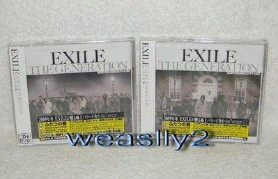 放浪兄弟 EXILE The Generation兩人的唇【日版CD+DVD盤&CD盤】免競標