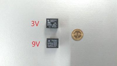 元耀 - Relay 5腳 3V 9V 12V 24V 繼電器 10A
