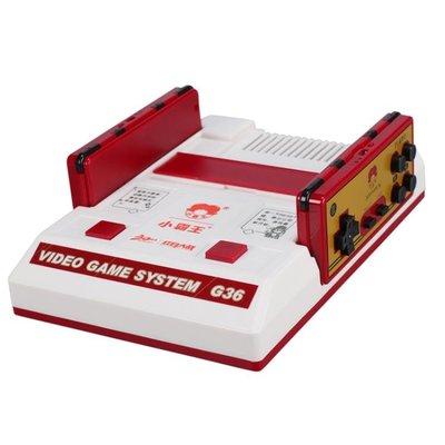 小霸王g36智能高清安卓電視游戲機手柄雙人懷舊fc紅白機街機