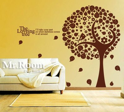 ☆ Mr.Room 空間先生創意壁貼 愛之樹(TR001)  防水 室內戶外皆可貼 高質感 玻璃門貼 卡典