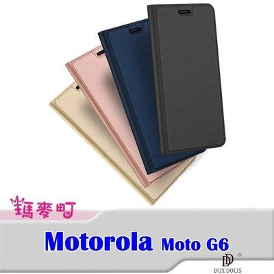☆瑪麥町☆ DUX DUCIS Motorola Moto G6 SKIN Pro 皮套 可插卡 可立