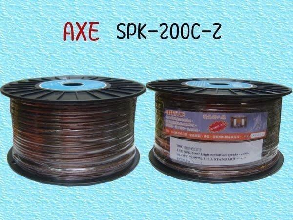光華新天地⊙鈞釩音響⊙台灣製AXE 喇叭線.SPK-200C-Z粗蕊銅絲發燒線(另有AXE105蕊450蕊)