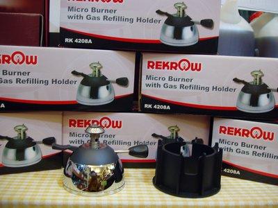 龐老爹咖啡「JUNIOR 迷你瓦斯爐、汽化爐RK-4208A 」高品質、低故障 附防燙底座 *贈耗材、免運費