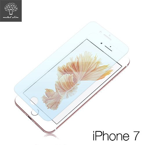 Metal-Slim iPhone7 4.7吋 0.26mm 9H 耐磨防刮疏油疏水抗藍光鋼化玻璃貼 i7