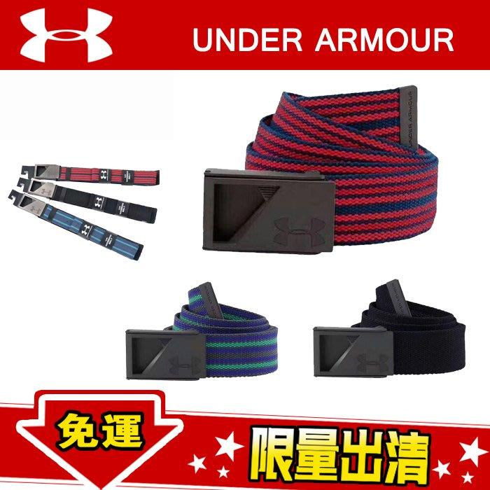 Under Armour 安德瑪 UA 男士 新款高爾夫腰帶 皮帶 帆布 耐用