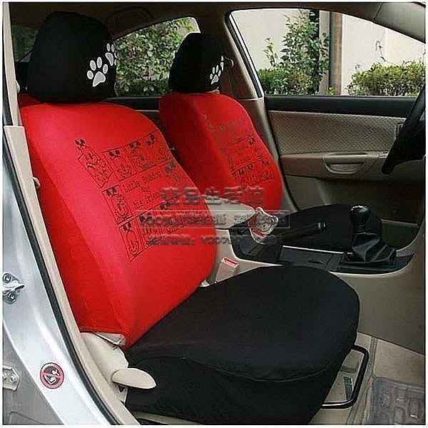 【壹品】奧特萊芙正品 多公仔奧鞭芙特座套 汽車通用座套汽車座套YP-21486