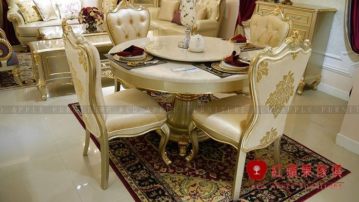 [紅蘋果傢俱] MDS-69 新古典 歐式 美式奢華系列 餐桌 餐椅 桌子 椅子 數千坪展示