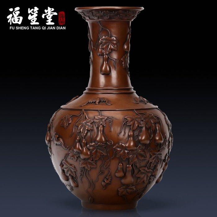 紫銅葫蘆花瓶家居風水裝飾品擺設工藝品酒柜玄關純銅擺件